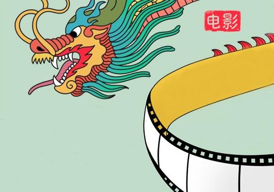 El Aula de Cinema presenta 'Sombras Eléctricas', una propuesta intercultural entre cineastas chinos, españoles y 'chiñoles'
