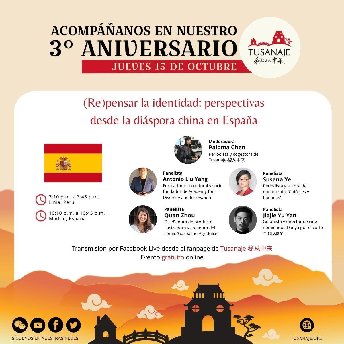 3° Aniversario de Tusanaje (Re) pensar la identidad: perspectivas desde la diáspora china en España