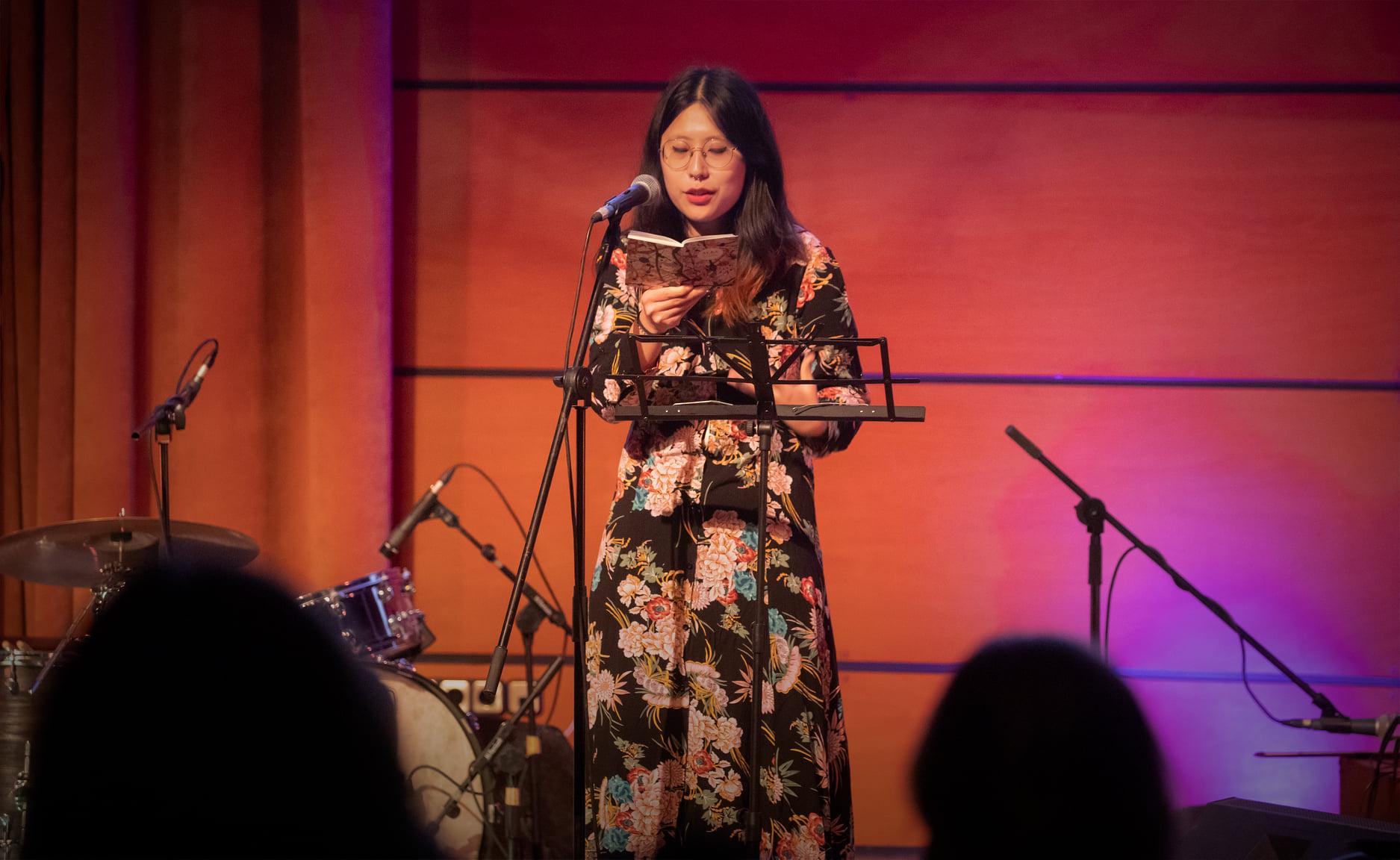 La poesía de Paloma Chen