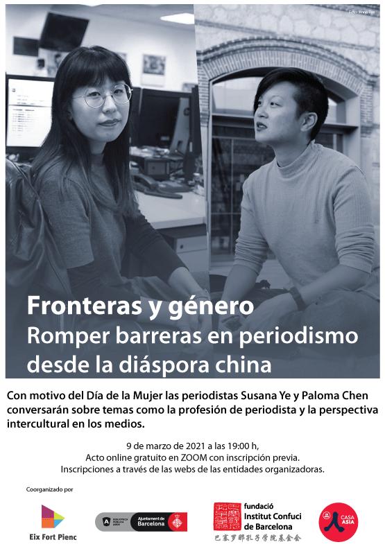 «Fronteras y género: romper barreras en periodismo desde la diáspora china»