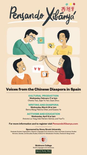 Pensando Xibanya – Voices from the Chinese Diaspora in Spain – Stony Brook